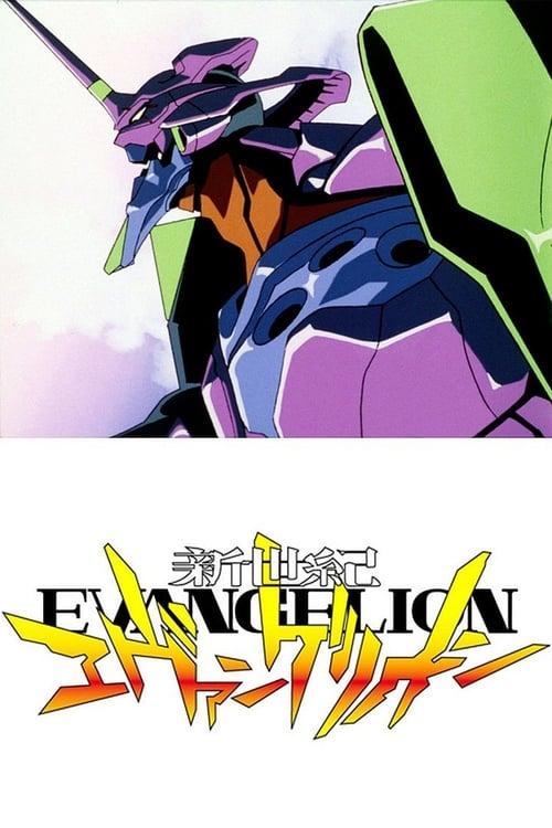 新世紀エヴァンゲリオン: Season 1