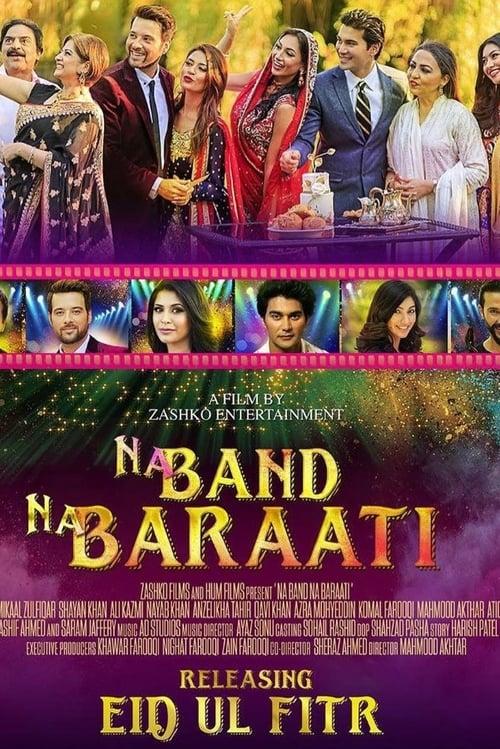 Na Band Na Baraati