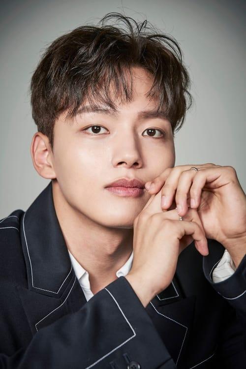 Yeo Jin-goo