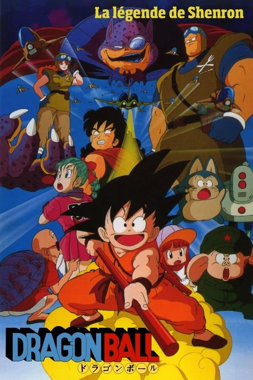 ➤ Dragon Ball - La Légende de Shenron (1986) stream