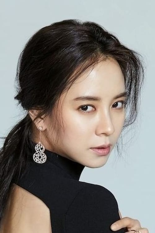 Song Ji-hyo