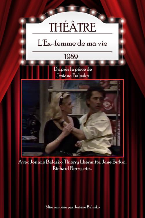 L'Ex-Femme De Ma Vie - 1989