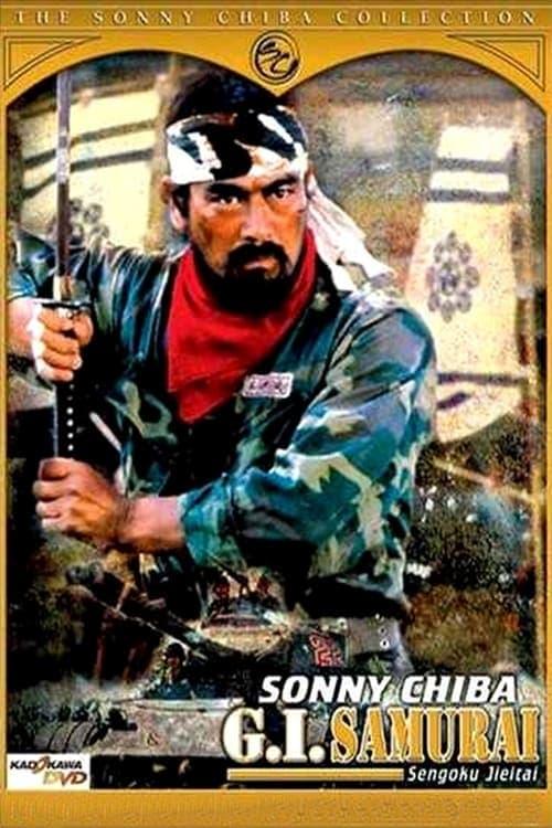 G.I. Samurai