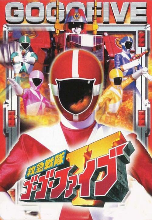 Super Sentai: Saison 6