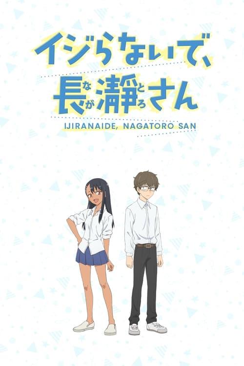 Assistir Ijiranaide, Nagatoro-san
