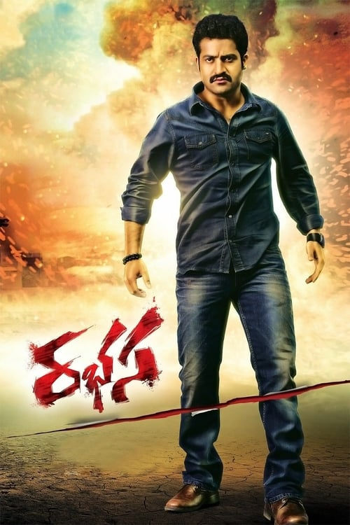 Rabhasa film en streaming