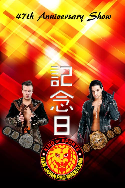 NJPW 47th Anniversary Show