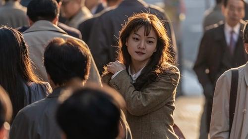 Samjin Company English Class English Full Movie Mojo Watch Online