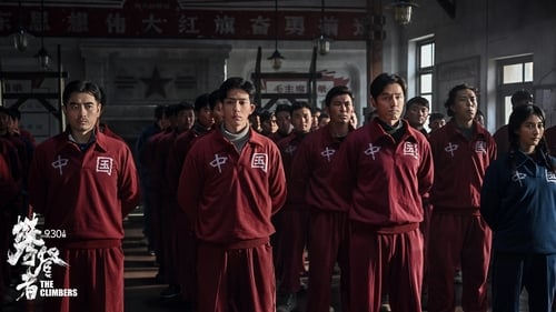 The Climbers (Pan deng zhe) (2019)