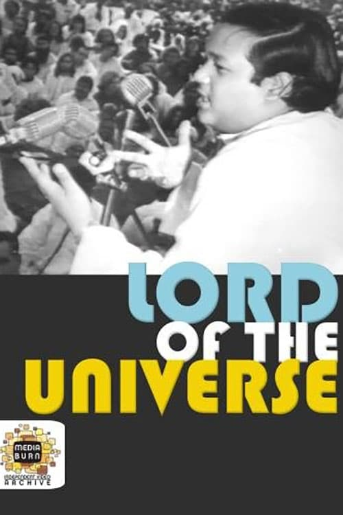 The Lord of the Universe