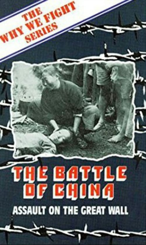 Mira La Película Why We Fight: The Battle of China En Buena Calidad Hd