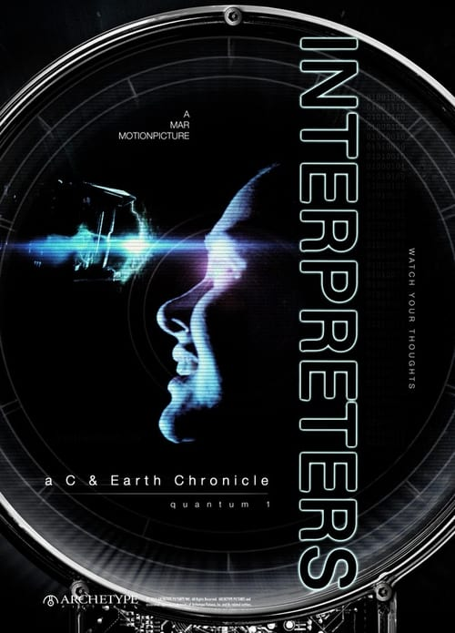 Interpreters: a C & Earth Chronicle - quantum 1 Poster