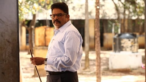 Palli Paruvathile (2017) HDRip Full Movie Watch Online Tamil Full Length Film