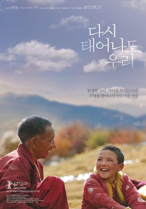 Film Mr. Love Plein Doublé
