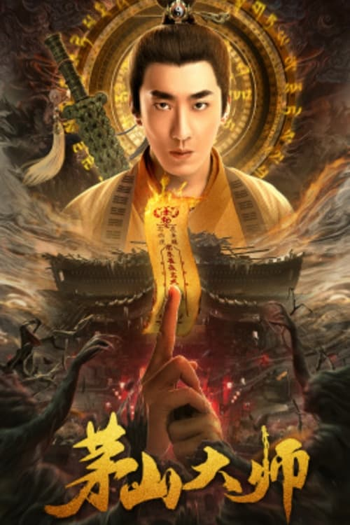 Master of Maoshan Solarmovie