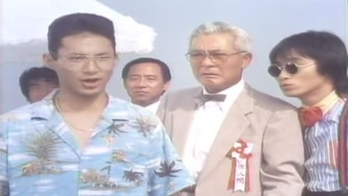 The Mobile Cop Jiban 1989 Streaming Online: Kidou Keiji Jiban – Episode Episode 26