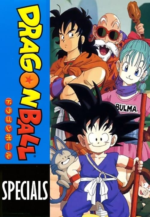 Dragon Ball: Specials