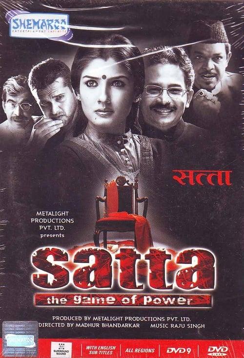 Satta film en streaming