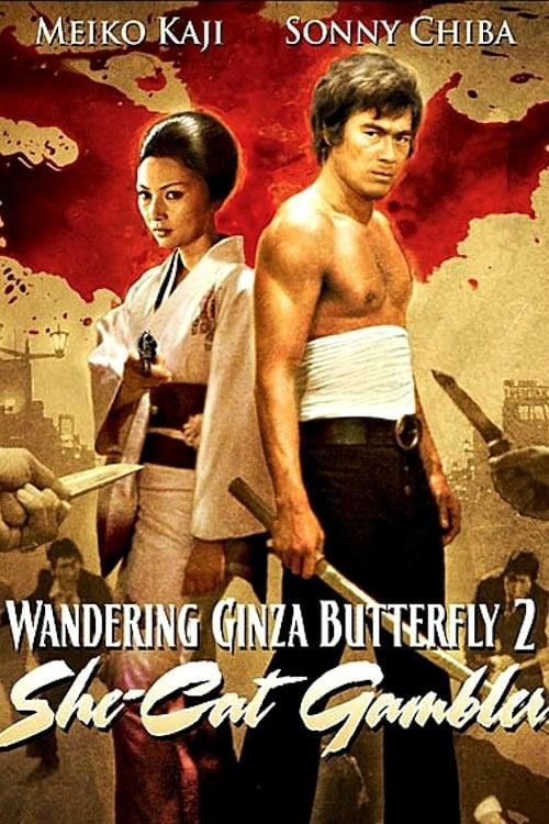 Wandering Ginza Butterfly: She-Cat Gambler