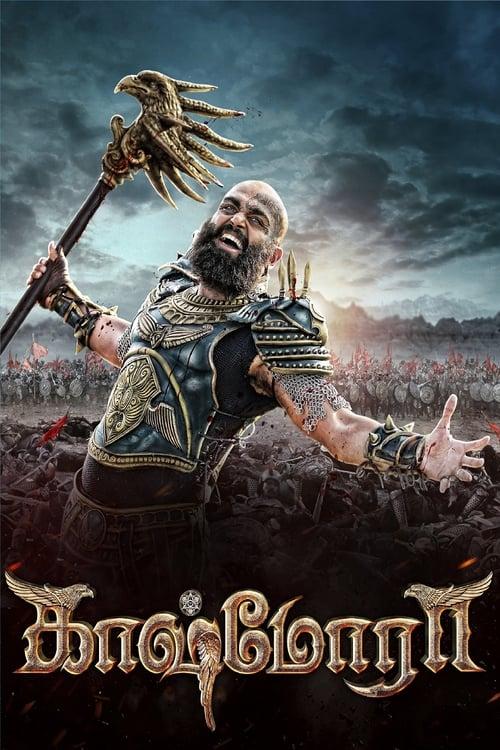 காஷ்மோரா film en streaming