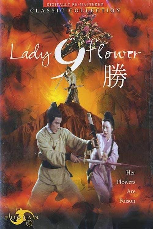Lady 9 Flower