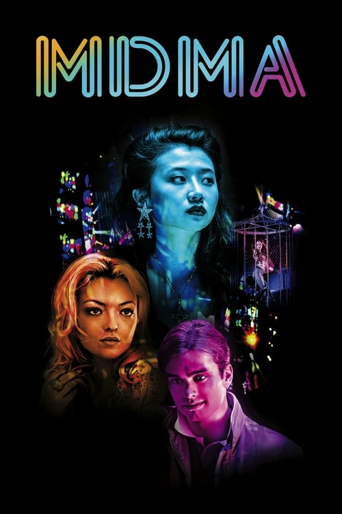 فيلم MDMA في نوعية جيدة مجانا