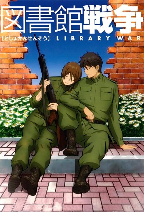 Library War (2008)