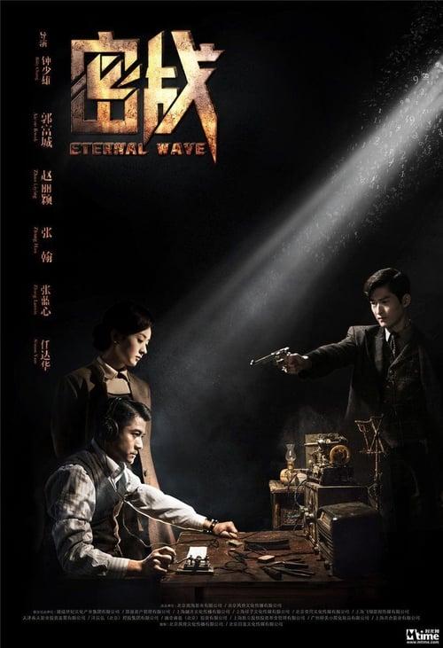 Mira La Película Northeast of Seoul Completamente Gratis