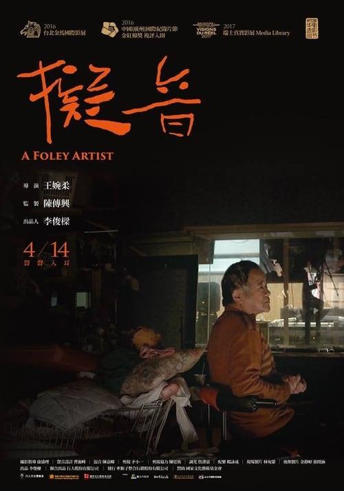 Películas de Documental