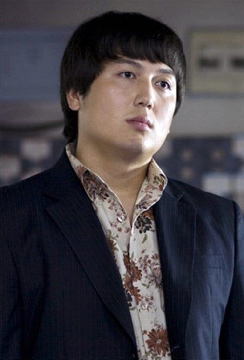 Park Jae-Woong