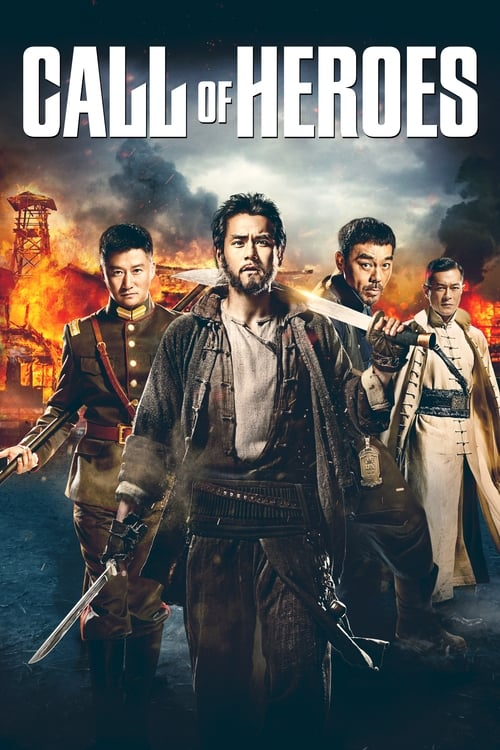 Call of Heroes (2016) Poster