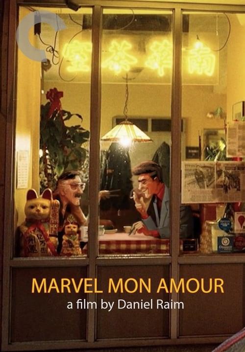 Marvel Mon Amour (2018)