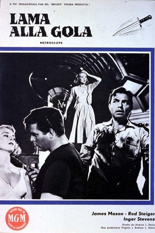 Lama alla gola (1958)