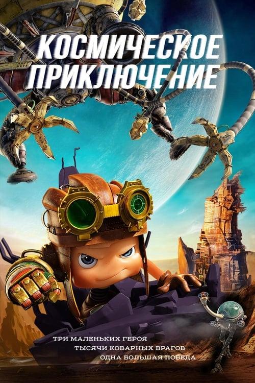 Mira La Película Axel, el aventurero del espacio En Buena Calidad Hd 720p