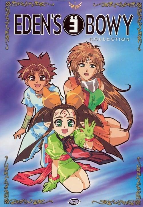 Eden's Bowy (1999)