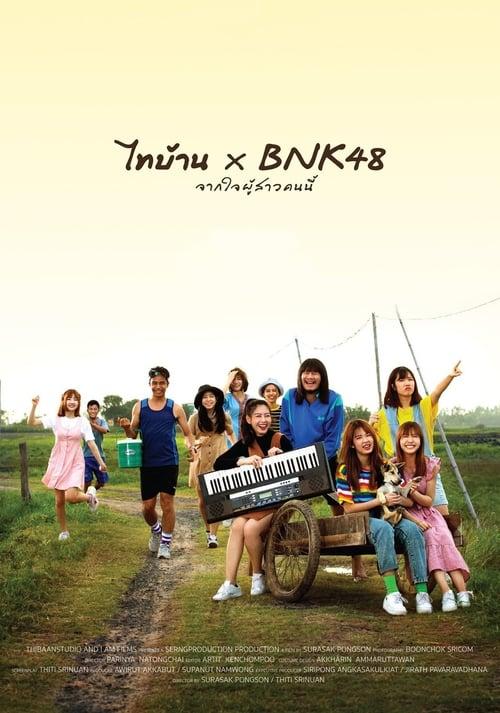 Thi-Baan x BNK48