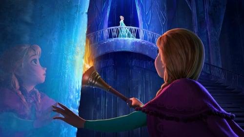 Frozen (GR)