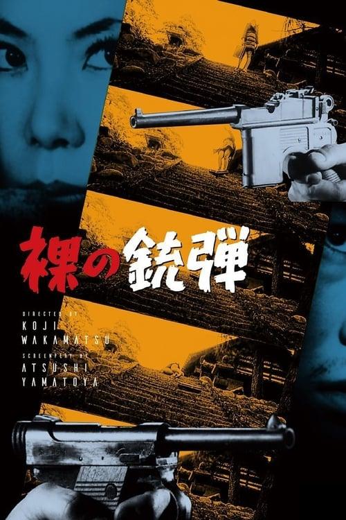 Filme Otoko goroshi onna goroshi: hadaka no zyudan Streaming