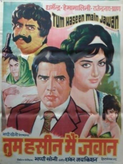 Tum Haseen Main Jawan (1970)