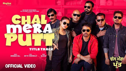 Chal Mera Putt (2019) Punjabi Movie Watch Online Free Download HD