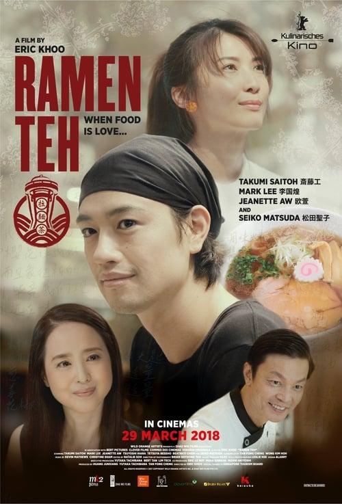 Ramen Shop 2018