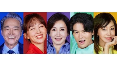 ซีรี่ย์เกาหลี Homemade Love Story ซัมกวัง หมู่บ้านอลเวง พากย์ไทย