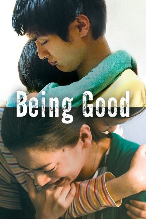 Being Good (2015) Poster