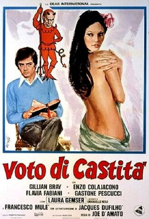 Vow of Chastity (1976)