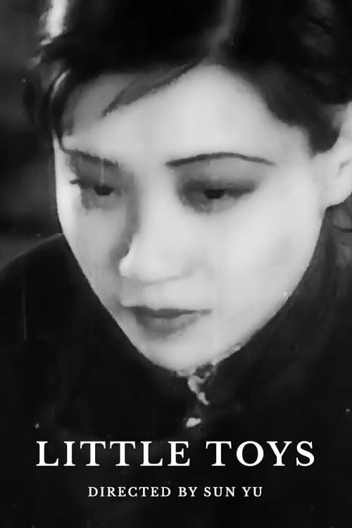 Little Toys (1933)