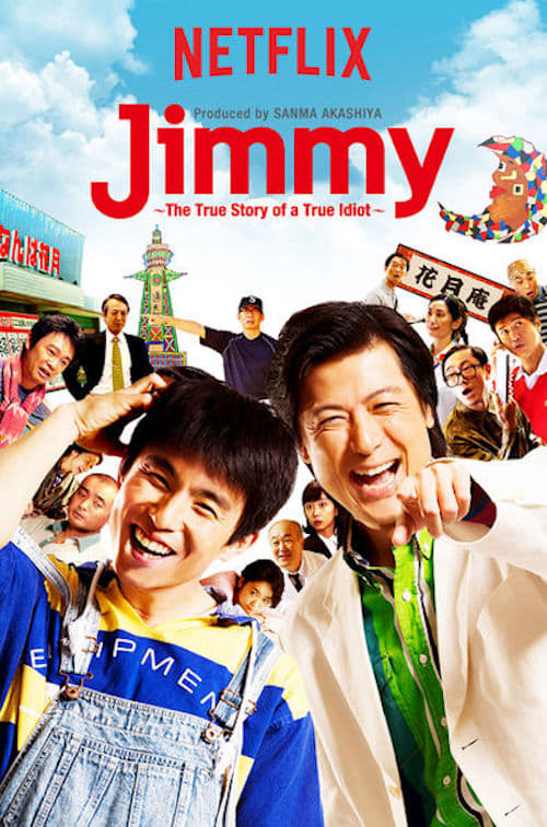 Banner of Jimmy: The True Story of a True Idiot