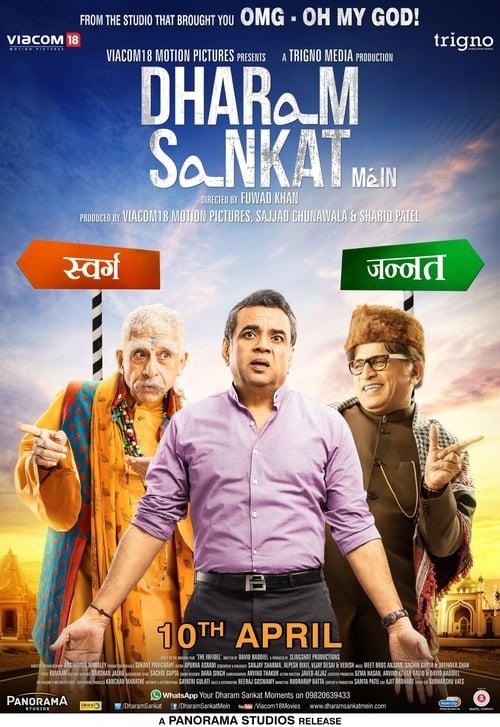 Dharam Sankat Mein pelicula completa
