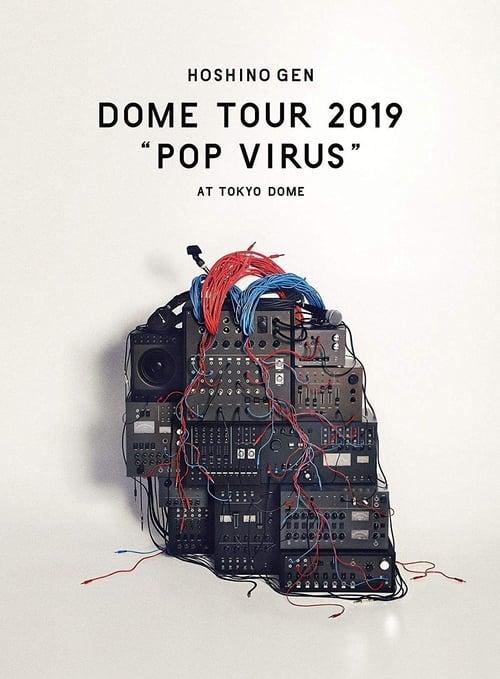 Hoshino Gen Dome Tour