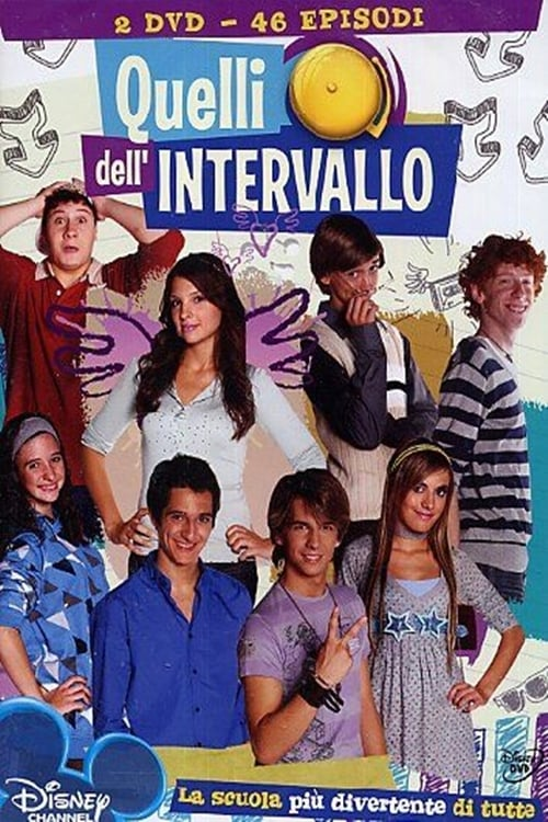 Quelli dell' Intervallo (2005)