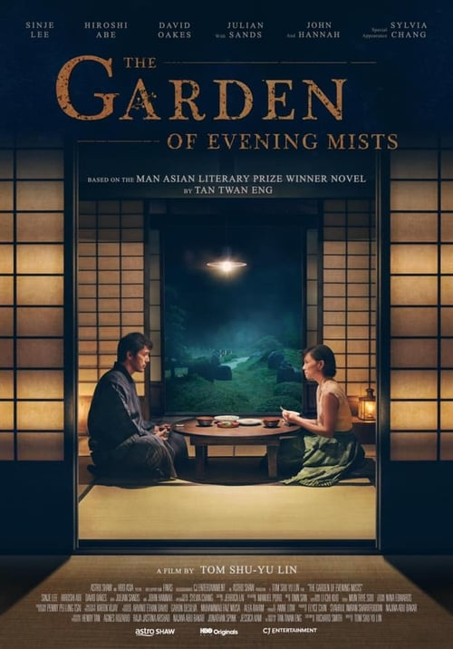 Watch The Garden of Evening Mists Online Boxofficemojo